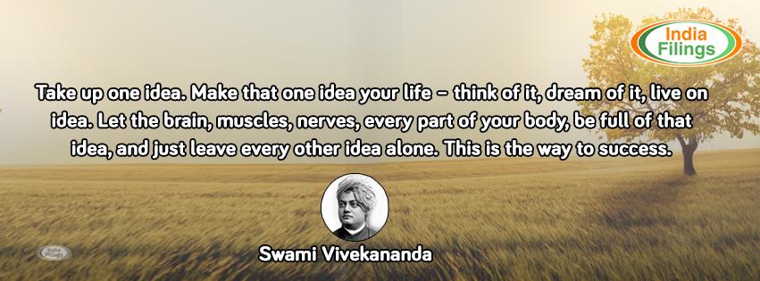 Way to success, Swami Vivekananda Quote