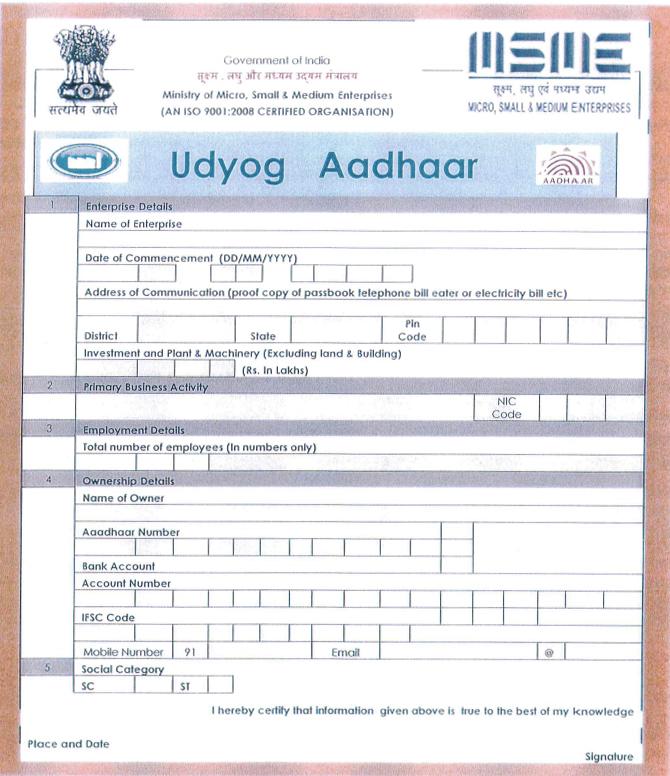 Aadhar Card Form In Hindi And English Pdf