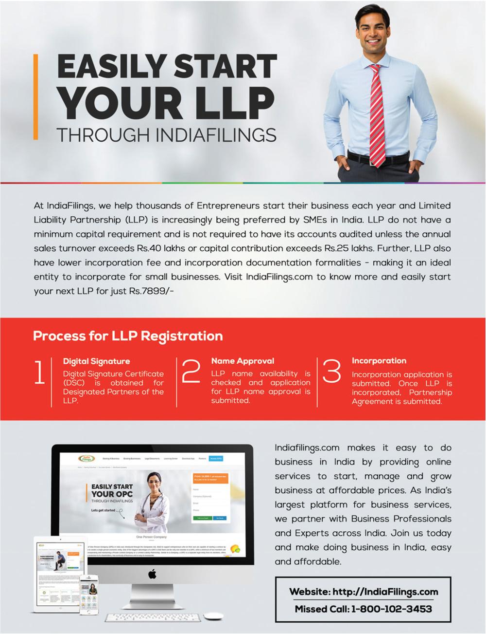 limited liability partnership llp essay