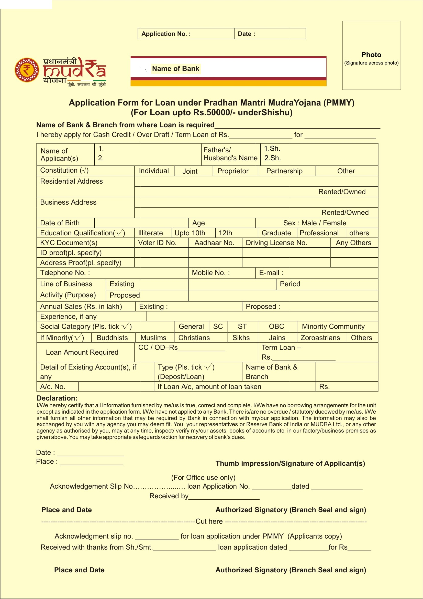 Sample Mudra Loan Application Form Indiafilings