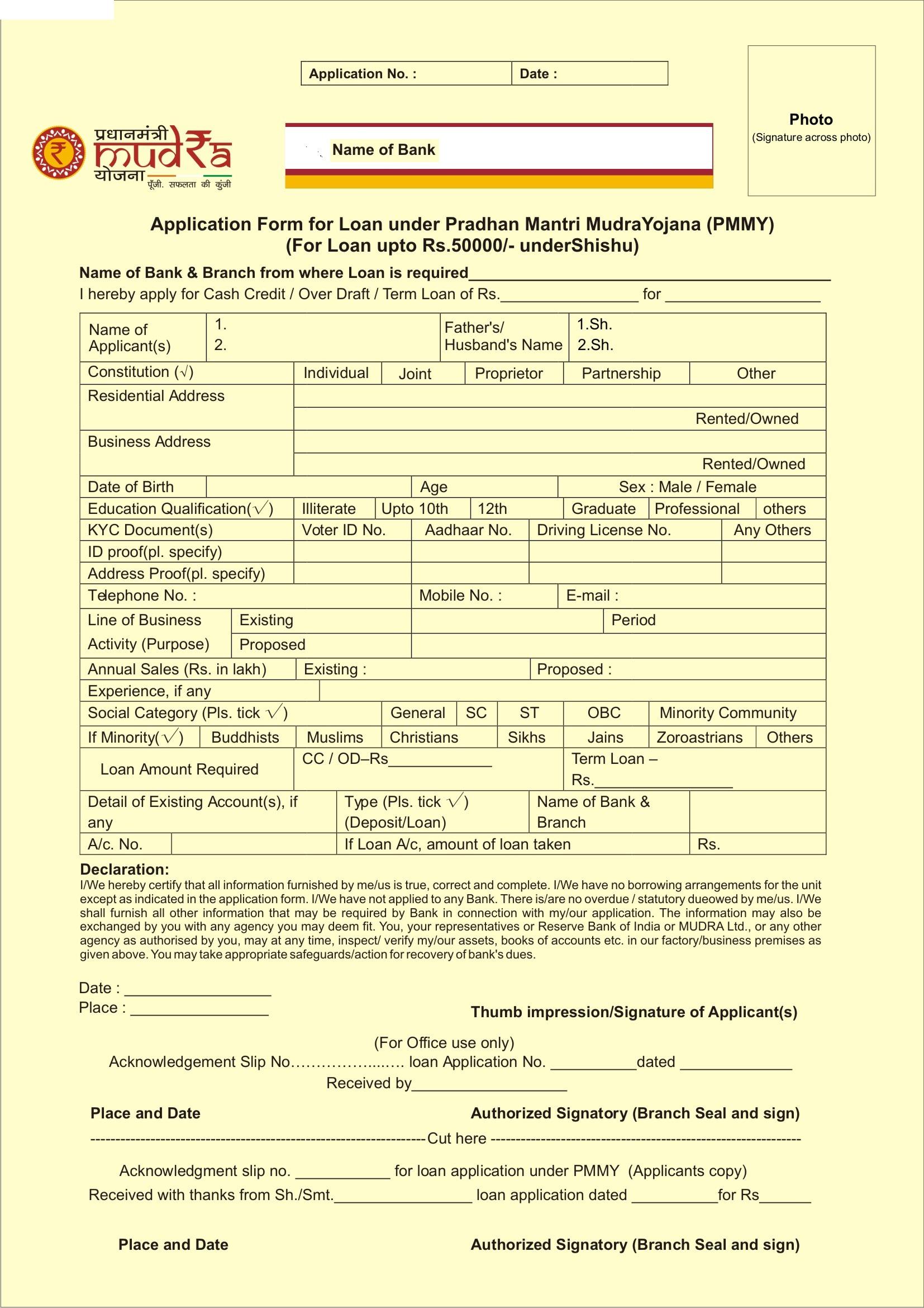 Forex plus application form