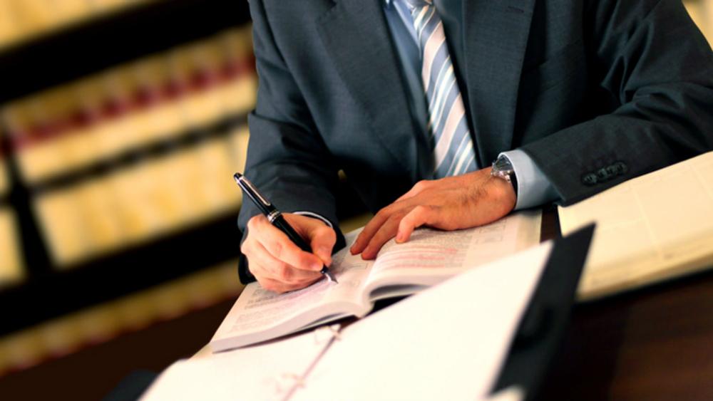 Intellectual Property Protection Scheme