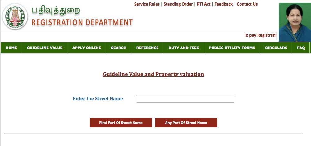 Search-Guideline-Value