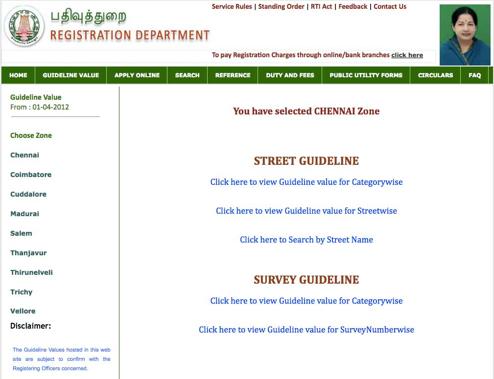 Tamilnadu-Guideline-Value-Website