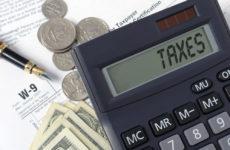GST Tax Deduction