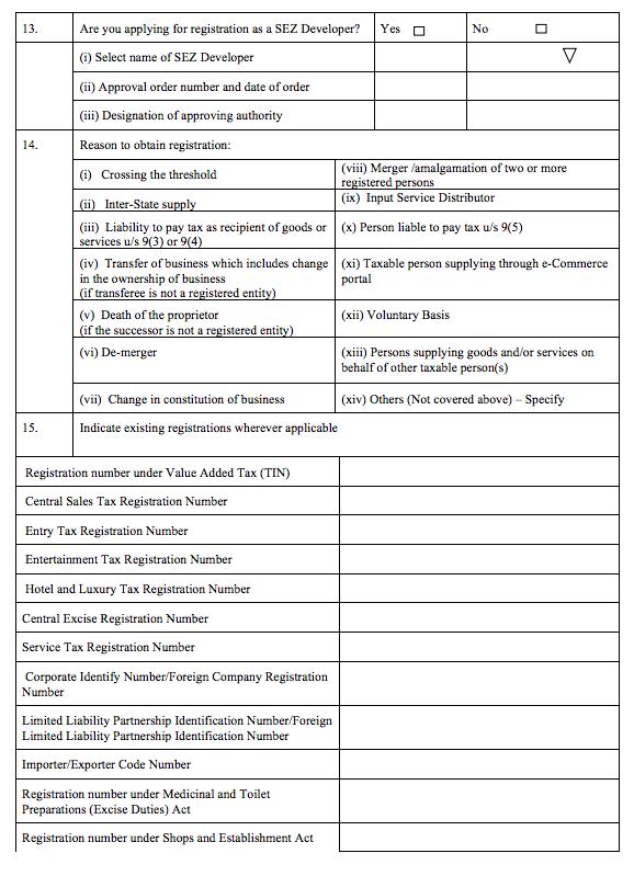 GST Registration Application - Page 3