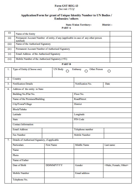 GST REG-13 - Page 1