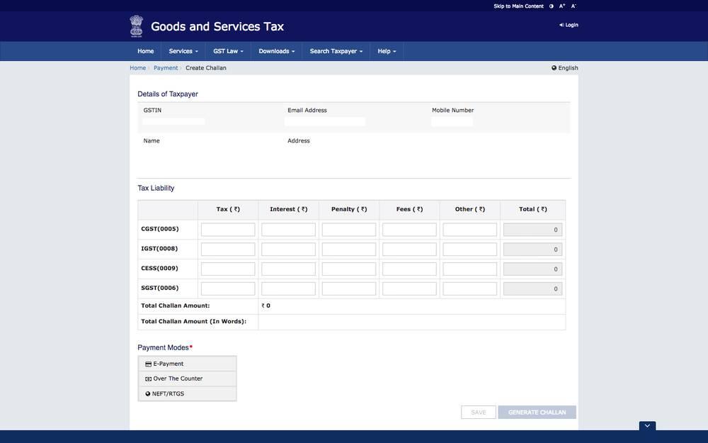 GST Payment Challan
