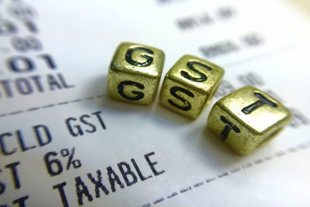GST-Compensation-Bill