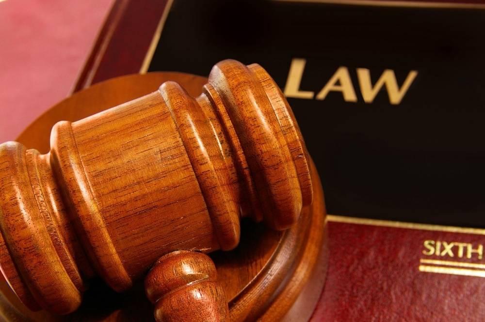 Income-Tax-Appellate-Tribunal