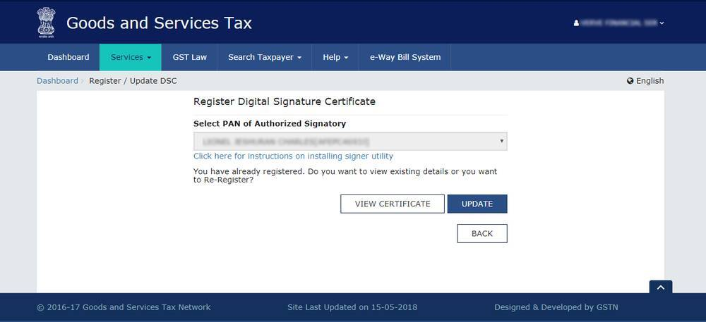 DSC Registration - Step 4