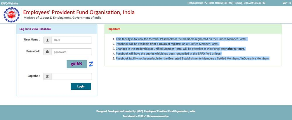 PF Balance Check - Unified Portal