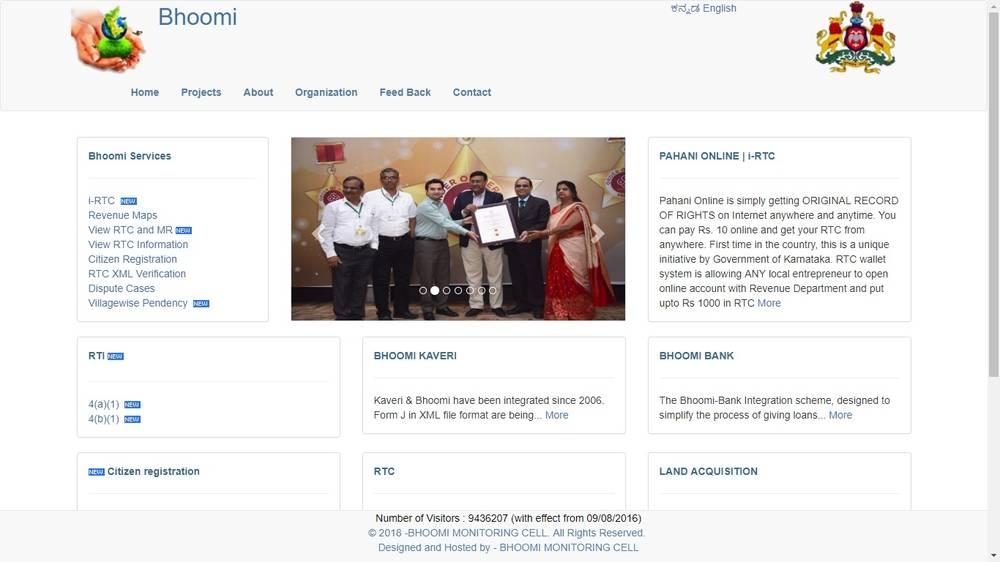 Image-1-Bhoomi-Karnataka-Land-Records-(RTC)-Online