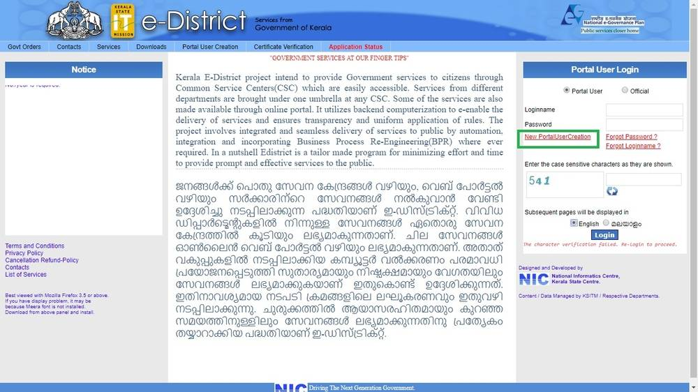 Domicile Certificate In Kerala Application Procedure Indiafilings