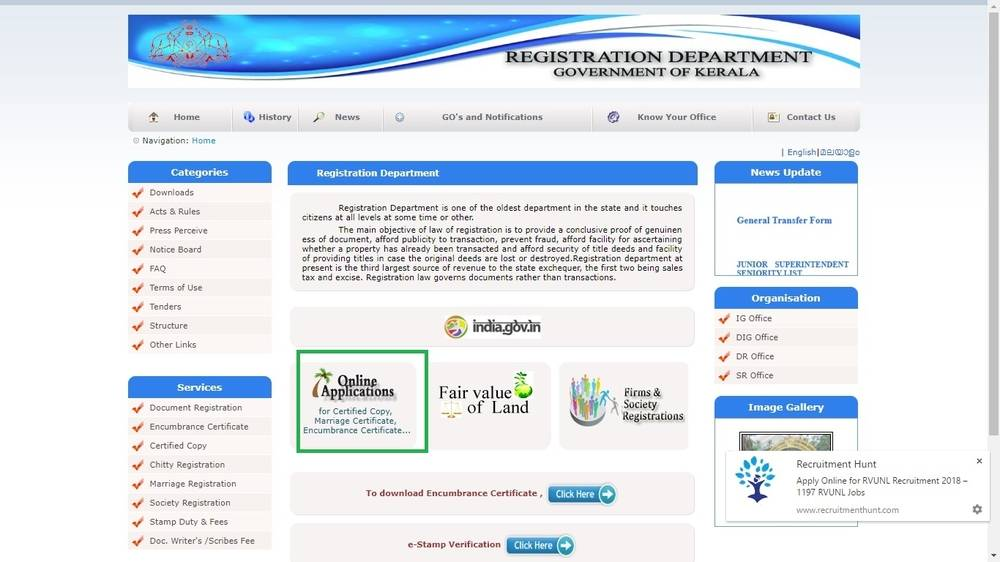 Image-1-Kerala-Property-Registration