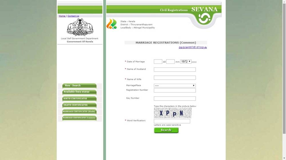 Learn how to Download Marriage Certificate here.