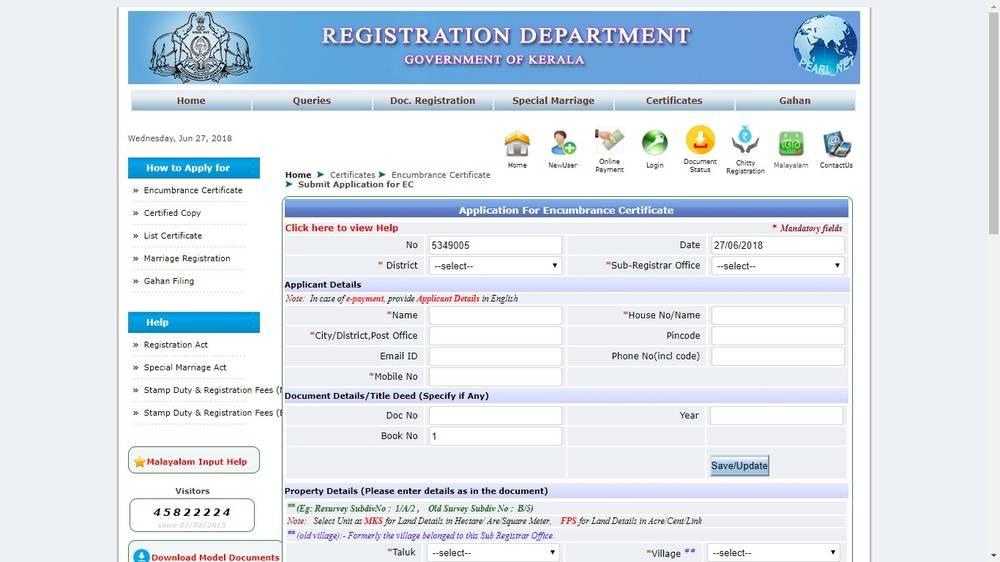 Kerala Encumbrance Certificate - Application Procedure