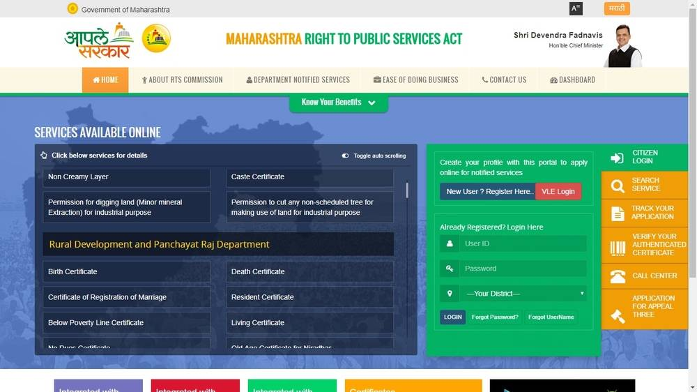 Image-2-Malmatta-Patrak–Property-Card-in-Maharashtra