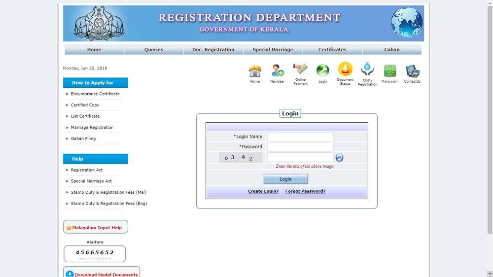 Image-3-Online-e-stamp-paper-in-Kerala