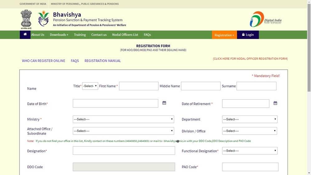 Image 4 Bhavishya