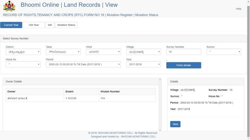 Image-4-Bhoomi-Karnataka-Land-Records-(RTC)-Online