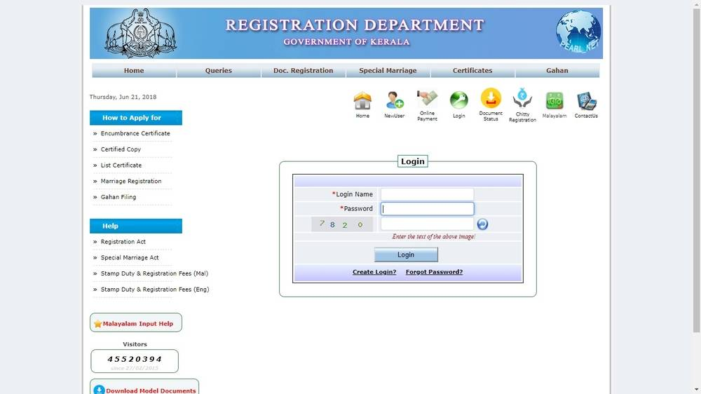 Image-4-Kerala-Property-Registration