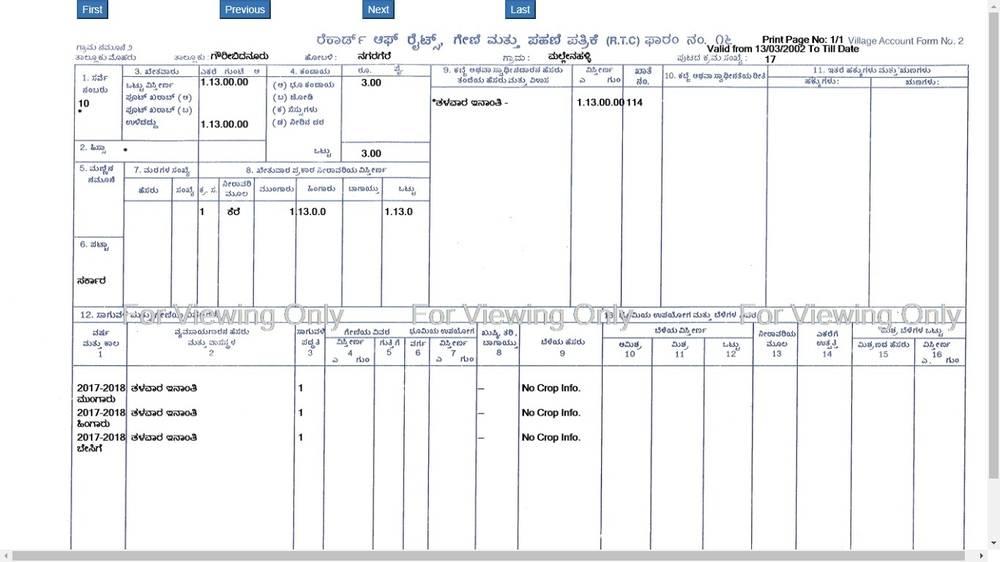 Image-5-Bhoomi-Karnataka-Land-Records-(RTC)-Online