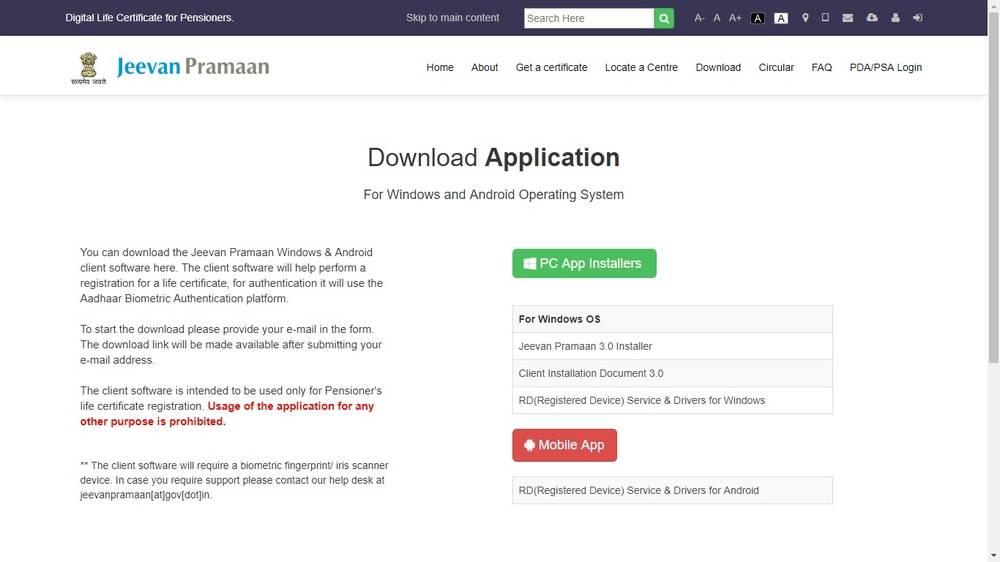 Digital Life Certificate (DLC) - Jeevan Pramaan - IndiaFilings