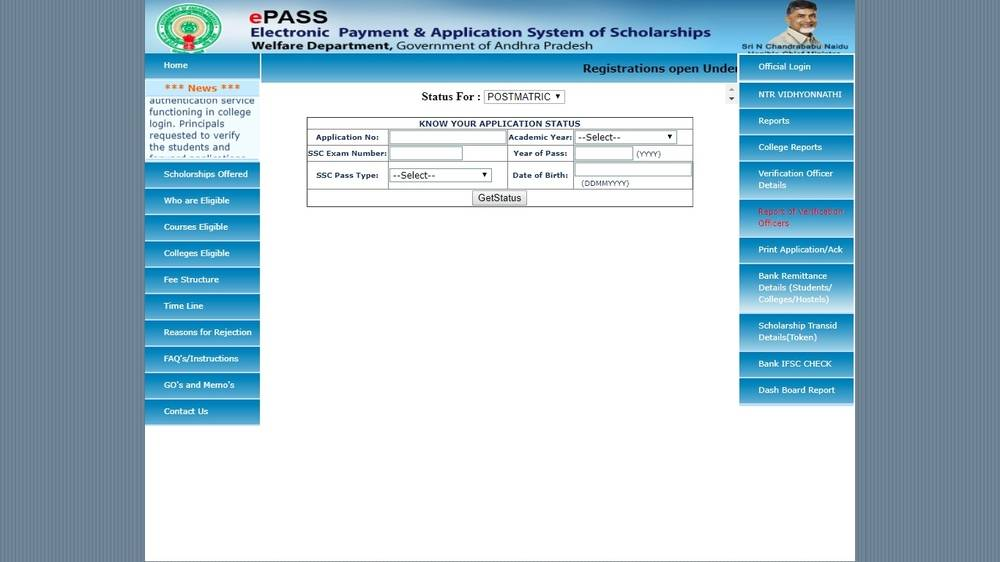 Image-6-EPASS-AP
