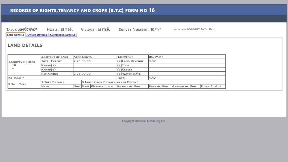 Image-7-Bhoomi-Karnataka-Land-Records-(RTC)-Online