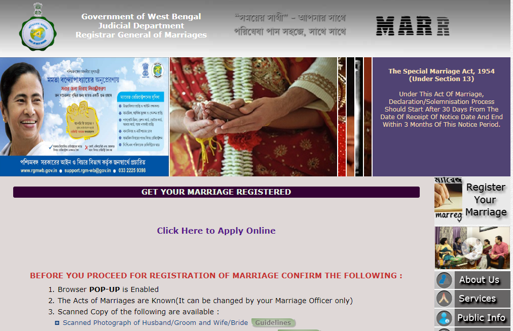Marriage-Registration-Procedure-in-West-Bengal-Apply-Online