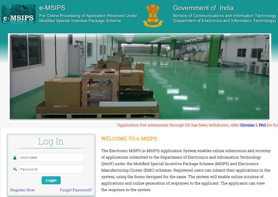 e-MSIPS login