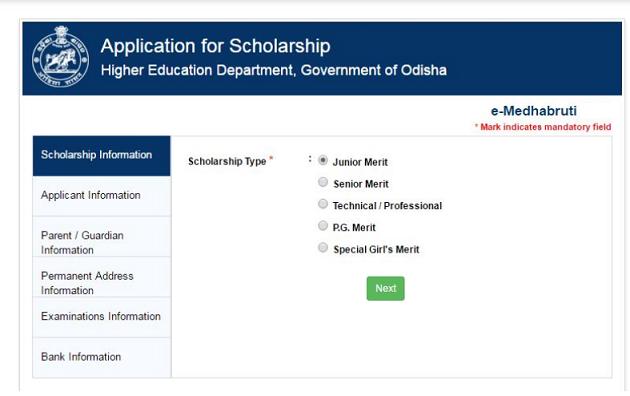 E-Medhabruti - Online Scholarship from Odisha Government - IndiaFilings
