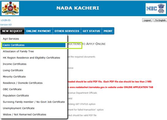 Nadakacheri - Caste Certificate in Karnataka - IndiaFilings