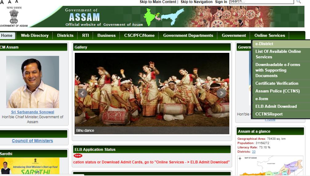 Assam-Domicile-Certificate-e-District