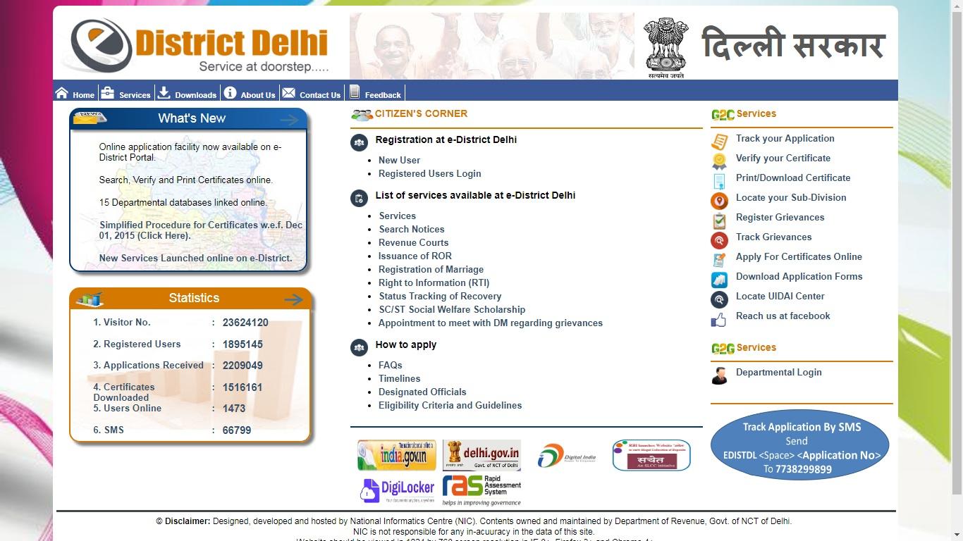 Delhi-Income-Certificate-Home-Page