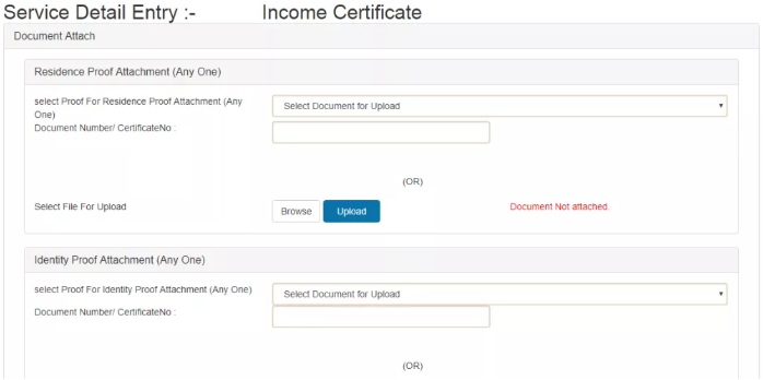Gujarat-Income-Certificate-Service-Detail-Entry