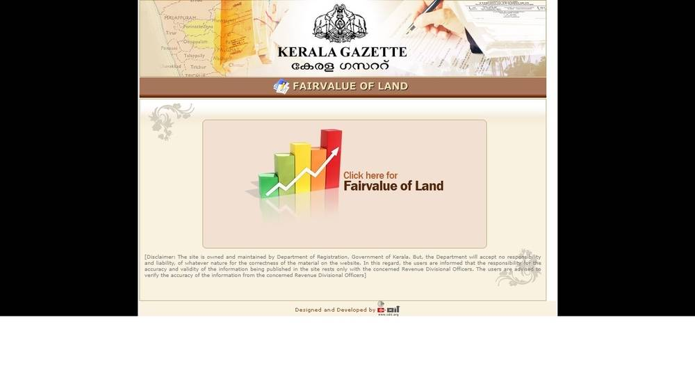 Image-1-Kerala-Land-Valuation-Certificate