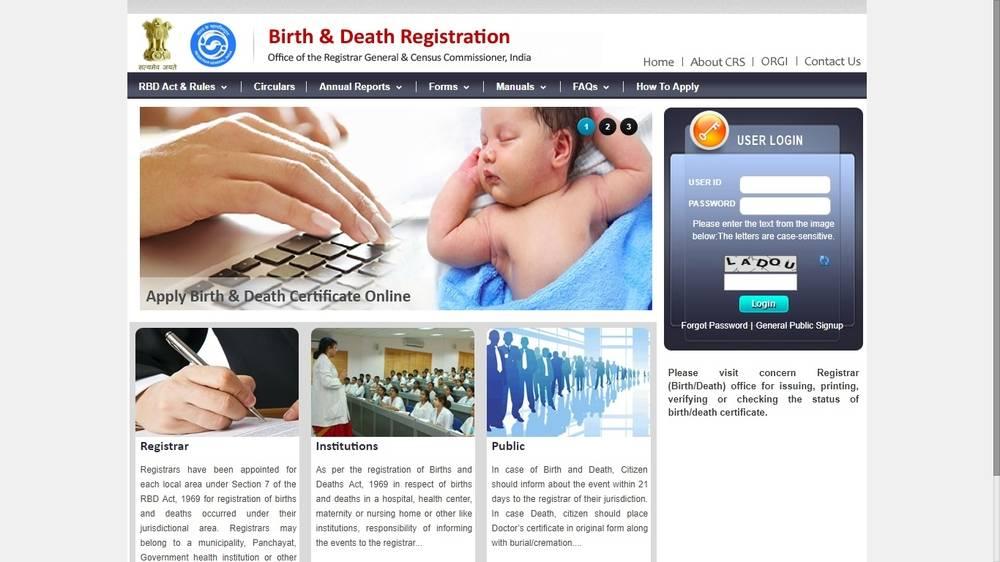 Image-1-Maharashtra-Birth-Certificate