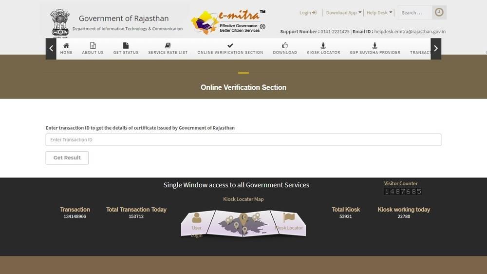Jati Praman Patra - Rajasthan Caste Certificate - IndiaFilings