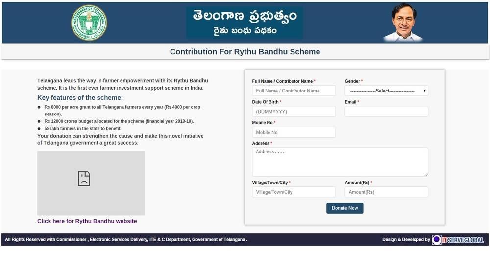 Rythu Bandhu Application Form In Telugu
