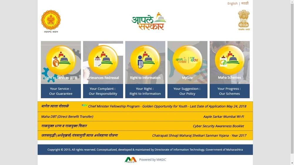 Image-1-Saat-Baara-Utara-712-Extract-of-Maharashtra