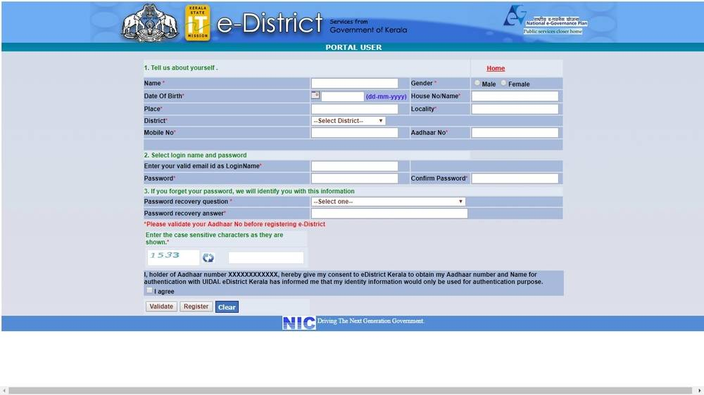 Online portal for Kerala Intercaste marriage certificate application form