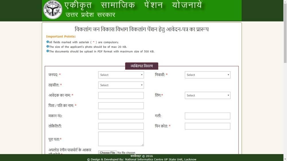 Viklang Pension Yojana - Eligibility & Application Procedure