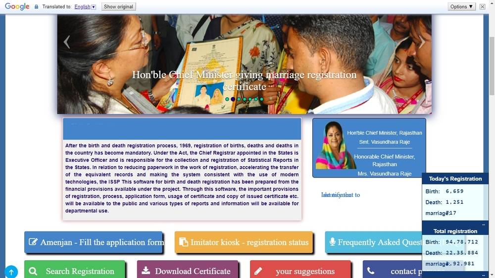 Image-9-Rajasthan-Marriage-Registration-Procedure