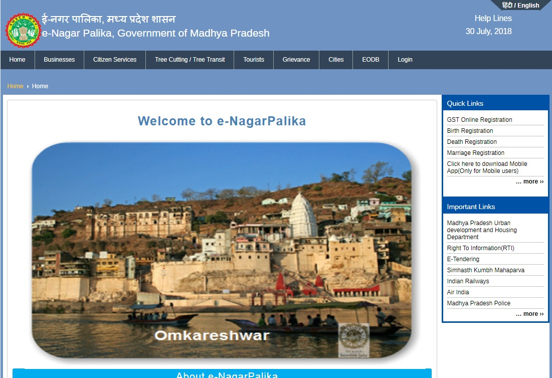 Madhya-Pradesh-Marriage-Certificate-Home-Page