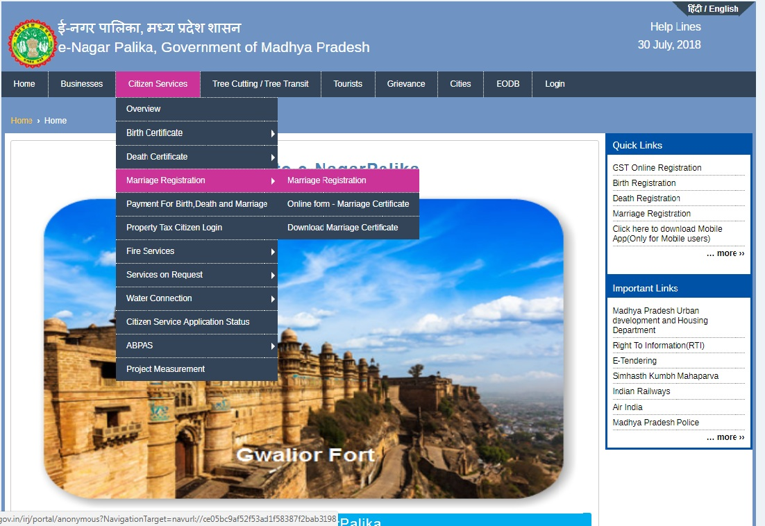 Madhya-Pradesh-Marriage-Certificate-Citizen-Service