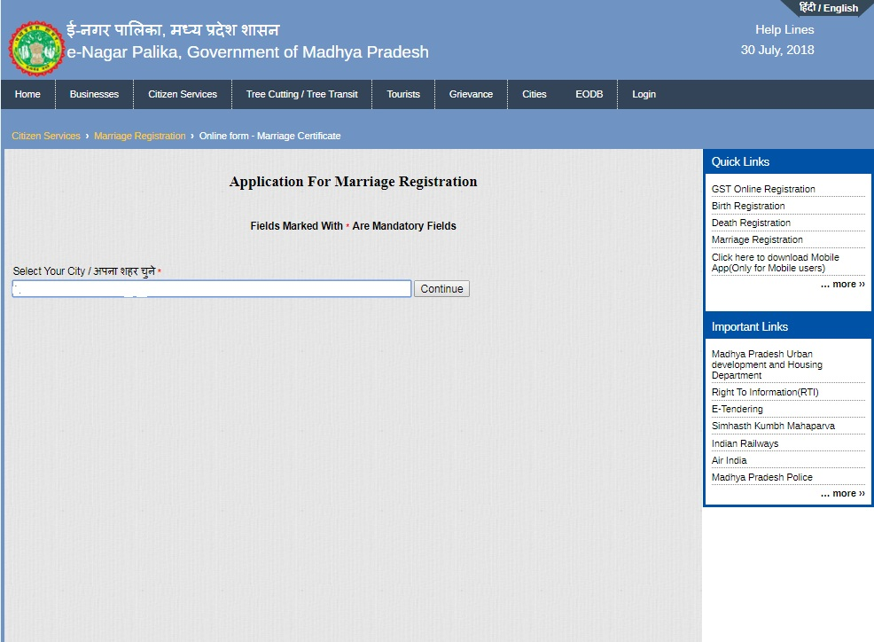 Madhya-Pradesh-Marriage-Certificate-Application