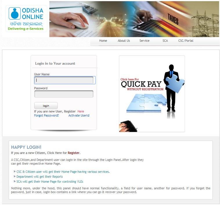 Odisha-Death-Certificate-Login-Details