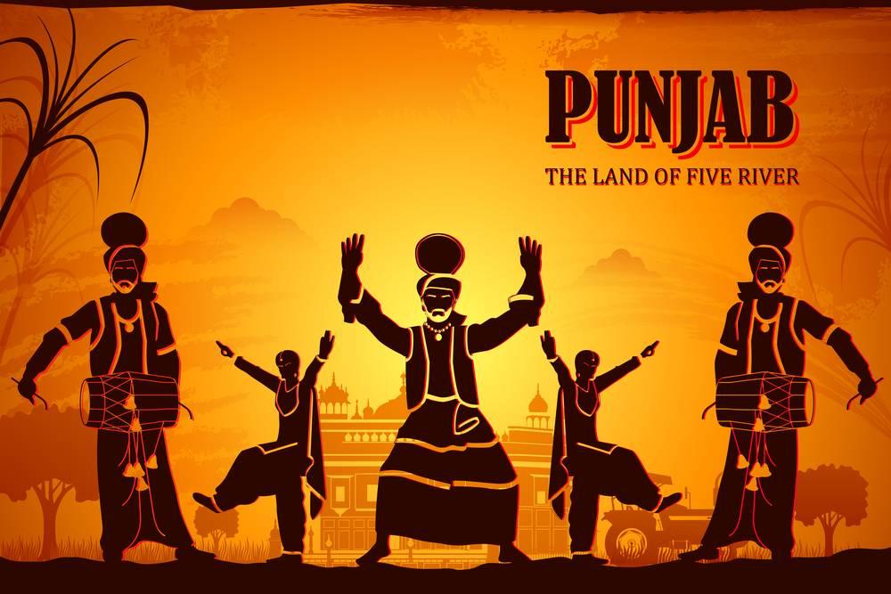 Punjab Smart Ration Card